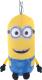 Мягкая игрушка СмолТойс Кевин 2925/ЖЛ-1/20 (желтый) -