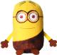 Мягкая игрушка СмолТойс Миньон 2907/ЖЛ-6/19 (желтый) -