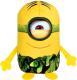 Мягкая игрушка СмолТойс Миньон 2907/ЖЛ-5/19 (желтый) -