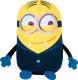 Мягкая игрушка СмолТойс Миньон 2907/ЖЛ-3/19 (желтый) -