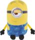 Мягкая игрушка СмолТойс Стюарт 2926/ЖЛ-1/20 (желтый) -