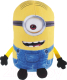 Мягкая игрушка СмолТойс Стюарт 2926/ЖЛ/25 (желтый) -