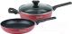 Набор кухонной посуды Rondell Koralle RDA-560 -