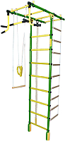 Детский спортивный комплекс Формула здоровья Атлант-4С Плюс (зеленый/желтый) -