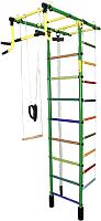 Детский спортивный комплекс Формула здоровья Атлант-4С Плюс (зеленый/радуга) -