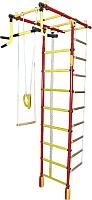 Детский спортивный комплекс Формула здоровья Атлант-4С Плюс (красный/желтый) -