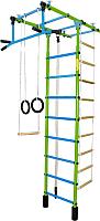 Детский спортивный комплекс Формула здоровья Атлант-3С Плюс (салатовый/голубой) -