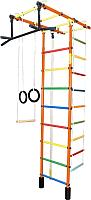 Детский спортивный комплекс Формула здоровья Атлант-4С Плюс (оранжевый/радуга) -