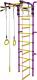 Детский спортивный комплекс Формула здоровья Орленок-4А Плюс (фиолетовый/желтый) -