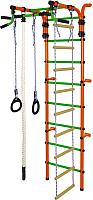 Детский спортивный комплекс Формула здоровья Орленок-4А Плюс (оранжевый/салатовый) -