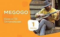 Подписка MEGOGO Кино и ТВ. Оптимальная (на 1 месяц) -