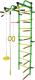 Детский спортивный комплекс Формула здоровья Лира-4К Плюс (зеленый/желтый) -
