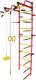 Детский спортивный комплекс Формула здоровья Лира-4К Плюс (красный/желтый) -