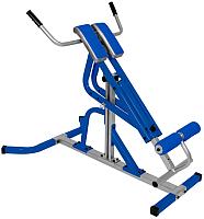 Тренажер для мышц спины Формула здоровья Эстетика (синий/серебристый) -