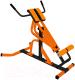 Тренажер для мышц спины Формула здоровья Эстетика (оранжевый/черный) -