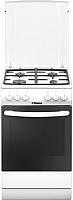Кухонная плита Hansa FCMW58040 -