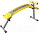 Скамья для пресса Flexter FLS 015 (желтый/серебристый) -