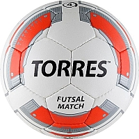 Мяч для футзала Torres Futsal Match F30064 -