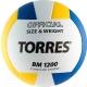 Мяч волейбольный Torres BM1200 V40035 -