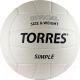 Мяч волейбольный Torres Simple V10105B -