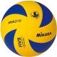Мяч волейбольный Mikasa MVA 310 -