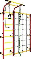 Детский спортивный комплекс Romana Next 3/S3 ДСКМ-3С-8.06.Г1.490.01-28 (красный/желтый) -