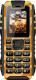 Мобильный телефон Vertex K202 (хаки/коричневый) -