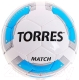 Футбольный мяч Torres Match F30025 (белый/серебристый/голубой) -