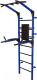 Детский спортивный комплекс Формула здоровья Олимп (синий/черный) -