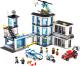 Конструктор Lego City Полицейский участок 60141 -