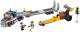 Конструктор Lego City Грузовик для перевозки драгстера 60151 -