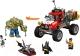 Конструктор Lego Batman Movie Хвостовоз Убийцы Крока 70907 -
