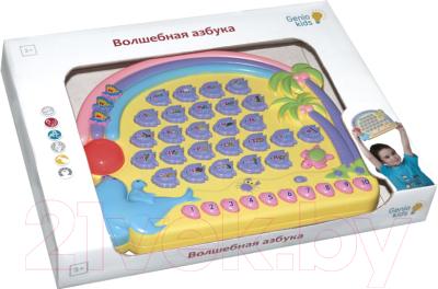 Развивающая игрушка Genio Kids Волшебная азбука EH0141