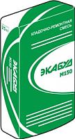 Кладочная смесь ilmax Экабуд М150 / 5150 (25кг) -