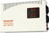 Стабилизатор напряжения Ударник УСН 1500 НС (39447) -