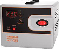 Стабилизатор напряжения Ударник УСН 1500 (39434) -