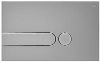 Кнопка для инсталляции Oliveira & Irmao iPlate 670002 (черный) -