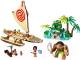 Конструктор Lego Disney Путешествие Моаны через океан 41150 -