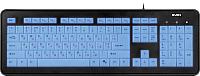 Клавиатура Sven KB-C7300EL -