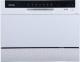 Посудомоечная машина Korting KDF 2050 W -