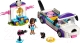 Конструктор Lego Friends Выставка щенков: Награждение 41301 -