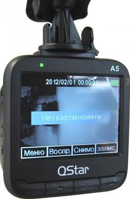 Автомобильный видеорегистратор QStar A5 City - дисплей