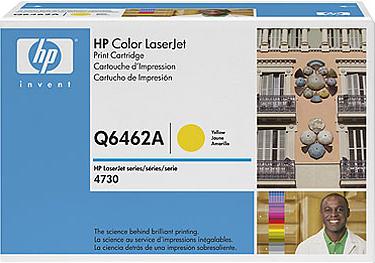 Тонер-картридж HP 644A (Q6462A) - общий вид
