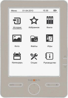 Электронная книга TeXet TB-506 (Beige) - фронтальный вид