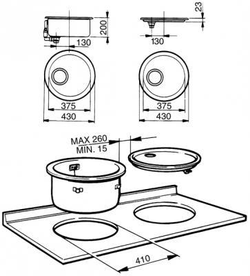 Мойка кухонная Smeg 10I3PN - габаритные размеры