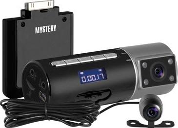 Автомобильный видеорегистратор Mystery MDR-797DHR - комплект
