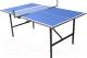 Теннисный стол Wips Mini 61050 -