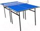 Теннисный стол Wips Junior 61015 -