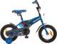 Детский велосипед Novatrack Transformer 125BL5 (синий) -