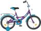 Детский велосипед Novatrack Urban 163CH6 (вишневый) -